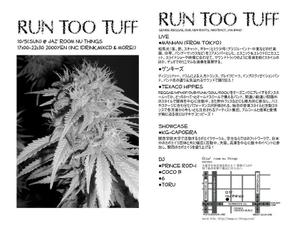 Run_too_tuff