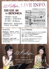 Beronica_live