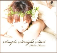 Simplestraightstart_3