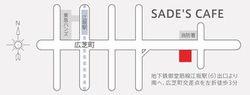 Sades_map