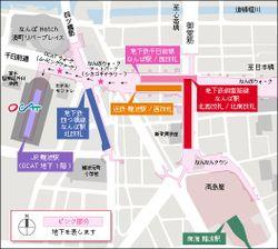 Ocat_map