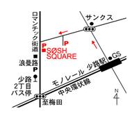 Sosh_map