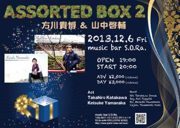 Assortedbox2