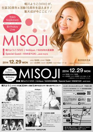 Misoji