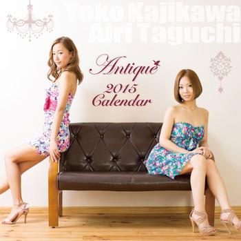 Antique_calendar