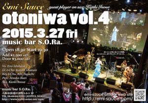 Otoniwa4
