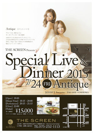 Live2015antique