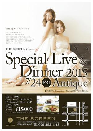 Live2015antique