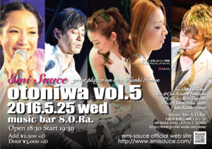 Otoniwa5